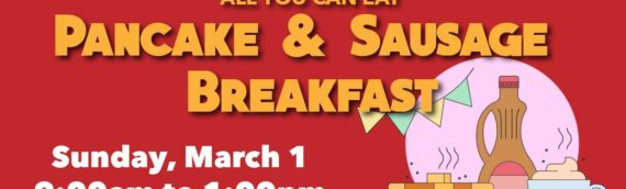 RTVFD All You Can Eat Pancake & Sausage Breakfast